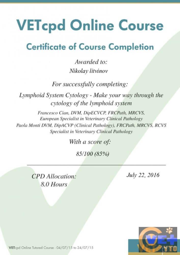 Сертификат VetCPD по теме Цитология лимфатической системы