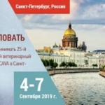 25-й Европейский ветеринарный конгресс FECAVA 2019 в Санкт-Петербурге